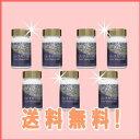 【送料無料】 ナチュメディカ ミル・チカラDX  [52粒]×7コセット 【ミルチカラDX】