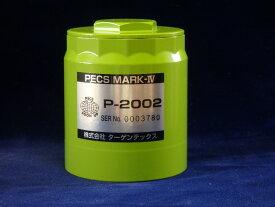 株式会社ターゲンテックス PECS専門店 オイルフィルター P-2002
