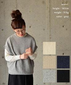 slone square スロンスクエアラムウールベスト(全5色)【クーポン対象外】【送料無料】【あす楽対応】3841