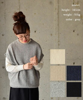 斯隆平方米貧民窟廣場羔羊的羊毛最佳 (5 色) 3841