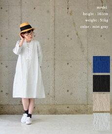 slone square スロンスクエアフレンチリネンレース衿付きワンピース(全4色)【送料無料】【あす楽対応】7851