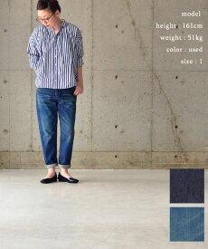 Midi Umi ミディウミhigh west denim(one wash/used)【クーポン対象外】【basic】【送料無料】【あす楽対応】4-72099