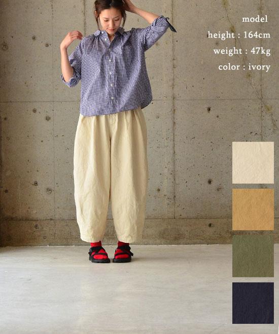HARVESTY ハーベスティサーカスパンツ(全5色)【クーポン対象外】【送料無料】【あす楽対応】【basic】A11709