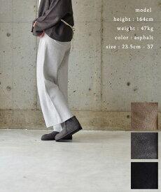 SHEPHERD シェパードNICOLE アンクルカットムートンブーツ(全3色)【送料無料】【あす楽対応】S3100