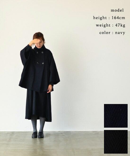 si-si-si スースースーbig herring bone short coat(全2色)【予約】【10月上旬-中旬頃入荷】【クーポン対象外】【送料無料】18-AW045