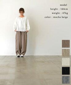 slone square スロンスクエアロールアップパンツ(全5色)【クーポン対象外】【送料無料】【あす楽対応】6475