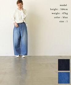 tumugu ツムグ12ozヴィンテージデニムワイドパンツ(blue)【送料無料】【あす楽対応】TB19140-C