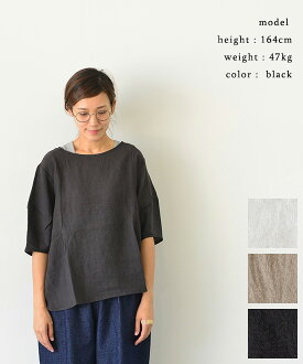 Cook the slone square Ron square east; linen barrel sleeve blouse (all three colors) 8090