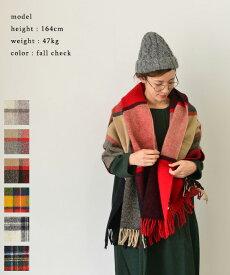 【SALE 40%OFF!】 TWEED MILL ツイードミルLife style knee rug 70×183cm with PIN(全6色)【ネコポス利用NG】【あす楽対応】70-183