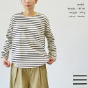 tumugu ツムグスープレコットンボーダー天竺裾ラウンド長袖ロングT【送料無料】【あす楽】【日本製】TC19302-B