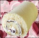 ふんわり卵のチョコロールケーキ