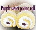 ふんわり卵の紫いもロールケーキに雪が舞う【h-pu-ekiden】