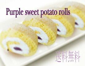 ふんわり卵の紫いもロールケーキに雪が舞う【送料無料】期間限定ポイント10倍【北海道スイーツ】【RCP】【マラソン201310_送料無料】【マラソン201310_グルメポッキリ】