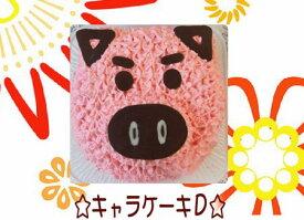 キャラクターケーキD誕生日に・・・5号サイズ【北海道スイーツ】