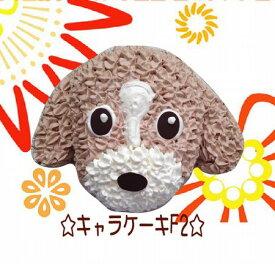 キャラクターケーキF2誕生日に・・・5号サイズ【北海道スイーツ】【RCP】