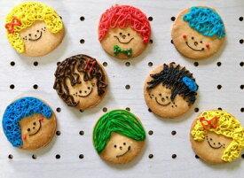 アメリカンフレンズ アイシングクッキー ☆6個入り ☆【送料無料】ギフトセット【おまかせ6個入り】お土産 プレゼント ケーキの飾りに 贈物 誕生日 記念日 出産 【北海道スイーツ】