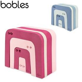 ド ボブルス Bobles おもちゃ アリクイ 01-005-024 Anteater 乗用玩具 からだあそび 子供 室内あそび インテリア おしゃれ かわいい