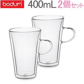 最大1400円クーポン ボダム Bodum グラス キャンティーン ダブルウォール マグ 400mL 2個セット 10326-10 CANTEEN 二重構造 耐熱 保温 Double Wall Glass あす楽