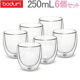 最大1400円クーポン ボダム Bodum グラス パヴィーナ ダブルウォールグラス 250mL 6個セット 4558-10-12 PAVINA 二重構造 耐熱 保温 Double Wall Glass あす楽
