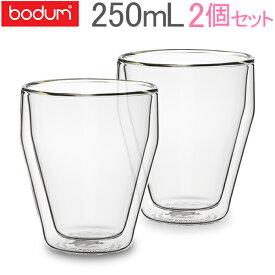 最大1400円クーポン ボダム Bodum グラス ティトリス ダブルウォールグラス 250mL 2個セット 10481-10 TITLIS 二重構造 耐熱 保温 Double Wall Glass あす楽
