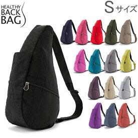 最大1400円クーポン ヘルシーバックバッグ Healthy Back Bag テクスチャードナイロン Sサイズ ボディバッグ ショルダーバッグ 撥水 斜めがけ 6303 アメリバッグ あす楽