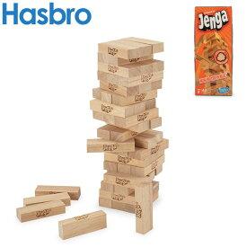 [全品送料無料] ハズブロ HASBRO ジェンガ おもちゃ A2120 ナチュラル Jenga Natural 定番 子供 大人 ゲーム バランスゲーム テーブルゲーム 玩具 イベント