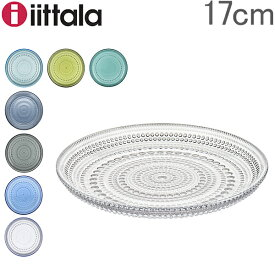 最大1400円クーポン イッタラ iittala カステヘルミ プレート 17cm 皿 テーブルウェア 北欧 ガラス Kastehelmi フィンランド インテリア 食器