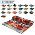 ペンドルトン PENDLETON タオルブランケット オーバーサイズ ジャガード タオル XB233 53564 Oversized Jacquard Towels 大判 バスタオル あす楽