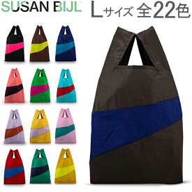 スーザン ベル Susan Bijl バッグ Lサイズ 全23色 ショッピングバッグ 1975 / The New Shopping Bag エコバッグ ナイロン 大容量 折りたたみ 軽量 あす楽