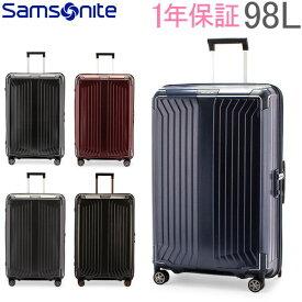 【2000円クーポン適用】 サムソナイト Samsonite スーツケース 98L 軽量 ライトボックス スピナー 75cm 79300 Lite-Box SPINNER 75/28 キャリーバッグ あす楽