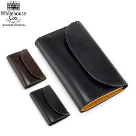 【2100円クーポン適用】 ホワイトハウスコックス Whitehouse Cox 財布 三つ折り財布 小銭入れ付き ブライドルレザー S7660 Three Fold Purse Bridle Leather メンズ レディース あす楽 キャッシュレス