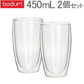 ボダム BODUM グラス パヴィーナ ダブルウォールグラス 450mL 2個セット 耐熱 保温 保冷 二重構造 4560-10 Pavina タンブラー ビール あす楽