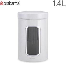 ブラバンシア Brabantia フードストレージ ウィンドウ キャニスター 1.4L 306082 ホワイト Food Strage 保存容器 フタ付き 収納 おしゃれ あす楽