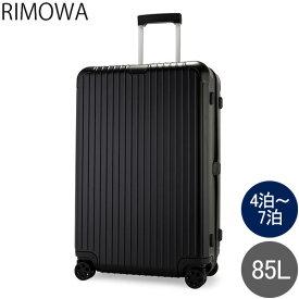 【2000円クーポン適用】 リモワ RIMOWA エッセンシャル チェックイン L 85L 4輪 スーツケース キャリーケース キャリーバッグ 83273634 Essential Check-In L 旧 サルサ あす楽