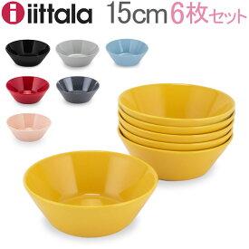 イッタラ ボウル ティーマ 15cm 150mm 北欧ブランド インテリア 食器 デザイン 6枚セット iittala TEEMA
