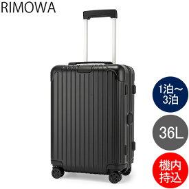 【2100円クーポン適用】 リモワ RIMOWA エッセンシャル キャビン 36L 4輪 機内持ち込み スーツケース キャリーケース キャリーバッグ 83253634 Essential Cabin 旧 サルサ あす楽