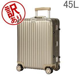 【あす楽】【訳あり】 リモワ RIMOWA トパーズ チタニウム 923.56.03.4 Topas Titanium マルチホイール チタンゴールド (シャンパンゴールド) スーツケース 4輪 45L