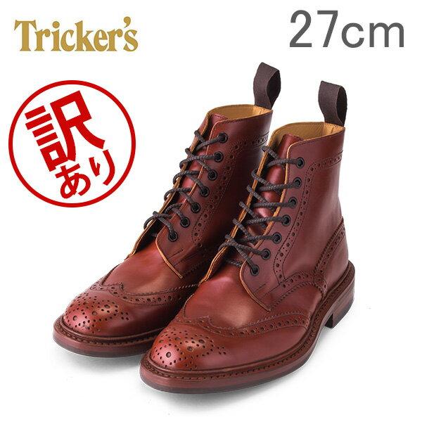 【訳あり】 トリッカーズ Tricker's カントリーブーツ ストウ モルトン ダイナイトソール ウィングチップ 5634 Stow Malton メンズ ブーツ ブローグシューズ レザー 本革