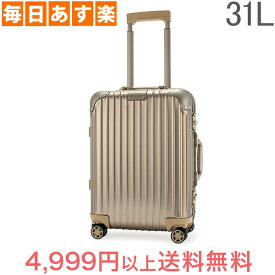 リモワ RIMOWA オリジナル キャビン S 31L 4輪 機内持ち込み スーツケース キャリーケース キャリーバッグ 92552034 Original Cabin S 旧 トパーズ 【NEWモデル】