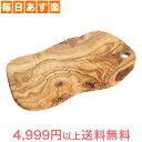 【あす楽】 アルテレニョ Arte Legno カッティングボード オリーブウッド イタリア製 NOV77.1 Natural まな板 木製 ナ…