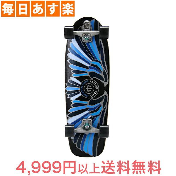【GWもあす楽】 Carver Skateboards カーバースケートボード C7 Complete 31.25 Fort Knox Blue フォートノックスブルー [4999円以上送料無料]