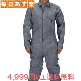 【あす楽】Dickies ディッキーズ メンズ Cotton Coverall カバーオール Fisher Stripe フィッシャーストライプ ワークパンツ 長袖つなぎ [4999円以上送料無料]