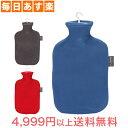 【あす楽】ファシー 湯たんぽ Fashy 湯たんぽ Fleece cover with hot water bottle 2.0L フリースカバー付き 湯たんぽ…