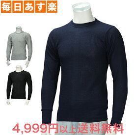 Indera Mills インデラミルズ MEN'S Long Sleeve メンズ ロングスリーブ Tシャツ Classic Long Johns クラシック ロング ジョンズ 810LS 保温下着 [4999円以上送料無料]