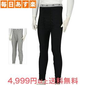 Indera Mills インデラミルズ MEN'S Pants メンズ パンツ Heavyweight Thermals ヘビーウェイト サーマル 839DR 保温下着 スパッツ [4999円以上送料無料]
