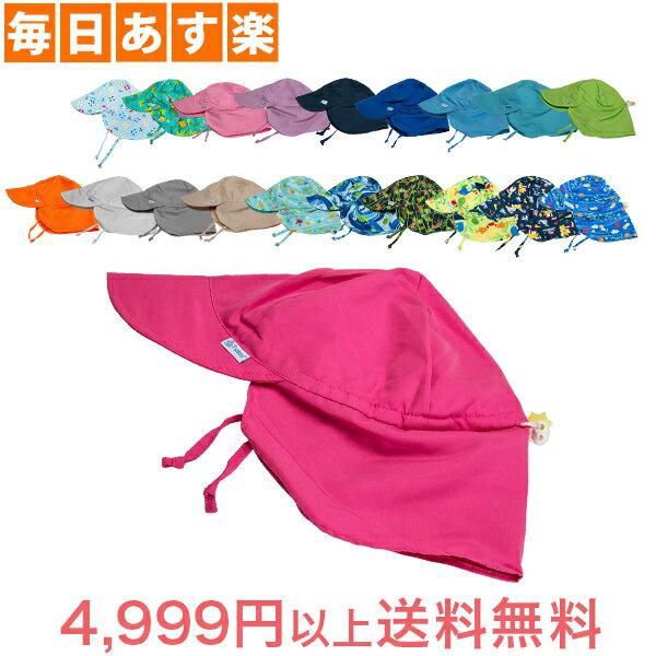アイプレイ Iplay 帽子 サンウェア フラップ付 紫外線防止 UVカット キャップ Sun Wear Flap Sun Protection Hat アウトドア べビー 赤ちゃん [4,999円以上送料無料]