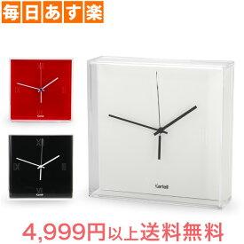 【あす楽】 カルテル Kartell 時計 ティックタック 正規品 掛け時計 置き時計 おしゃれ インテリア 1900 Tic Tac Clock (Matte) [4,999円以上送料無料]