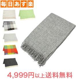 【あす楽】 クリッパン KLIPPAN ウールスロー 130×200cm Wool Throws ひざ掛け 毛布 オフィス ふわふわ 北欧ブランド [4999円以上送料無料]