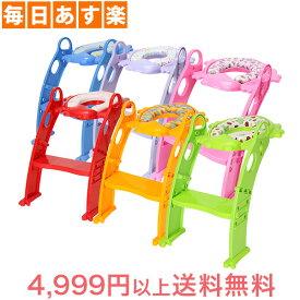 【1年保証】カリブ 補助便座 トイレトレーナー クッション付き 赤ちゃん 練習 PM2697 Karibu Frog Shape Cushion Potty Seat with Ladder [4999円以上送料無料]【コンビニ受取可】