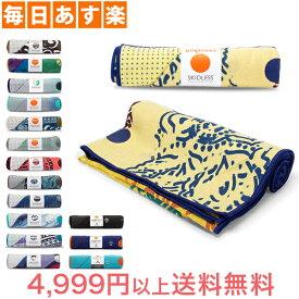 【あす楽】 マンドゥカ Manduka ヨガラグ ヨガタオル スキッドレス Skidless Towels - made with Skidless technology ヨガ ホットヨガ マットタオル [4,999円以上送料無料]